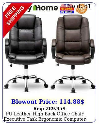 pu leather high back office chair executive task ergonomic computer gaming chai
