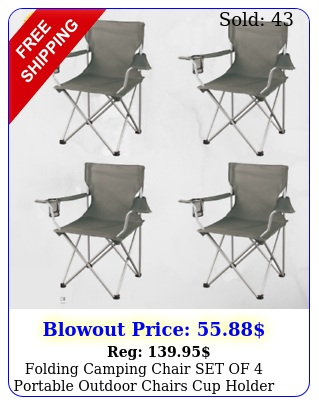 folding camping chair set of portable outdoor chairs cup holder fishing beac