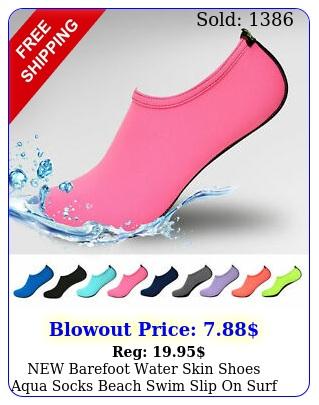 barefoot water skin shoes aqua socks beach swim slip on surf yoga exercis