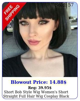 short bob style wig women's short straight full hair wig cosplay black brown wi