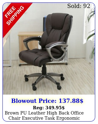 brown pu leather high back office chair executive task ergonomic computer des