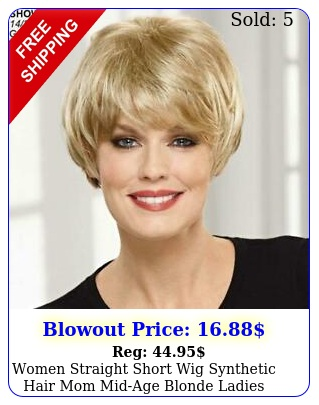 women straight short wig synthetic hair mom midage blonde ladies natural styl