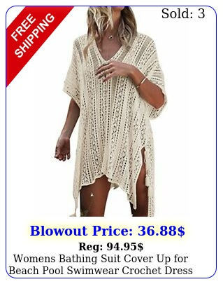 womens bathing suit cover up beach pool swimwear crochet dres