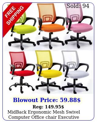 midback ergonomic mesh swivel computer office chair executive seating adjustabl