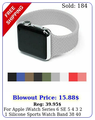 apple iwatch series se   silicone sports watch band  m
