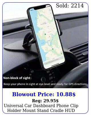 universal car dashboard phone clip holder mount stand cradle hud design u