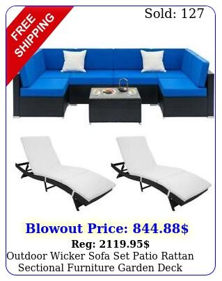 outdoor wicker sofa set patio rattan sectional furniture garden deck couch brow