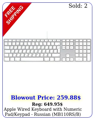 apple wired keyboard with numeric padkeypad russian mbrsb p