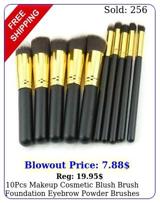 pcs makeup cosmetic blush brush foundation eyebrow powder brushes kit se