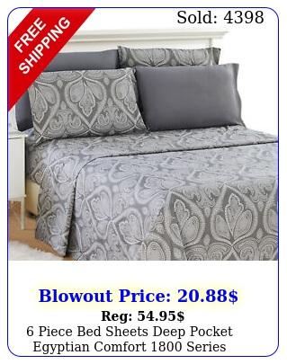 piece bed sheets deep pocket egyptian comfort series printed sheet se