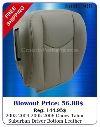 chevy tahoe suburban driver bottom leather seat cover gra