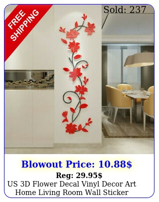 us d flower decal vinyl decor art home living room wall sticker removable mura