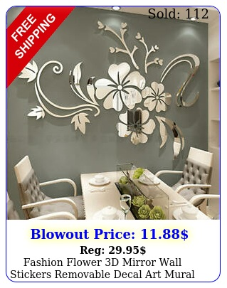 fashion flower d mirror wall stickers removable decal art mural home deco