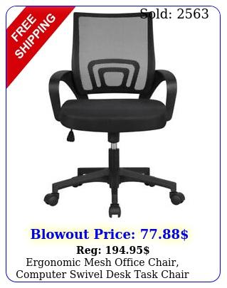 ergonomic mesh office chair computer swivel desk task chair midback blac