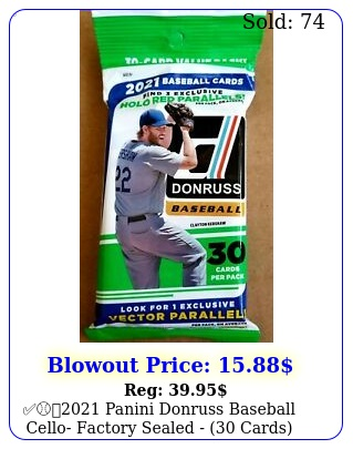 panini donruss baseball cello factory sealed  card