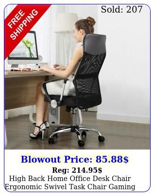 high back home office desk chair ergonomic swivel task chair gaming chair gra