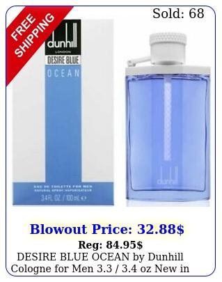 desire blue ocean by dunhill cologne men  oz i