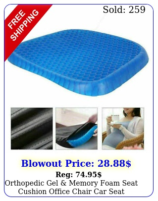 orthopedic gel memory foam seat cushion office chair car seat cushion non sli