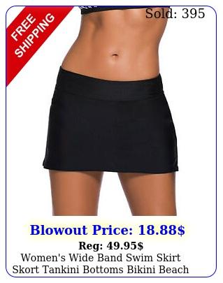 women's wide band swim skirt skort tankini bottoms bikini beach swimwear blac