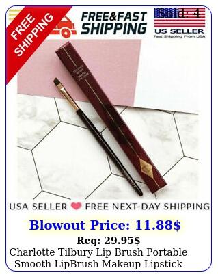 charlotte tilbury lip brush portable smooth lipbrush makeup lipstick gloss brus
