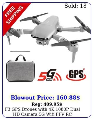 f gps drones with k p dual hd camera g wifi fpv rc quadcopter foldabl