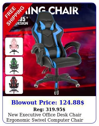 executive office desk chair ergonomic swivel computer chair pu gaming chai