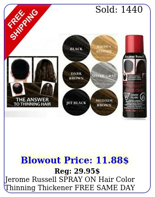 jerome russell spray on hair color thinning thickener free same day shippin