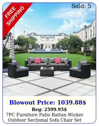 pc furniture patio rattan wicker outdoor sectional sofa chair set garden tabl