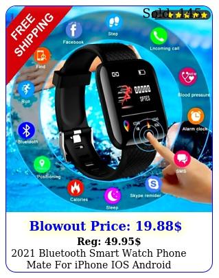bluetooth smart watch phone mate iphone ios android samsung waterproo