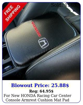 honda racing car center console armrest cushion mat pad cover free gif