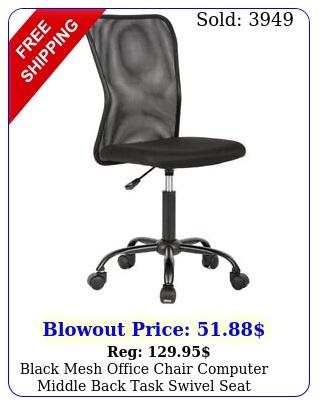 black mesh office chair computer middle back task swivel seat ergonomicchai