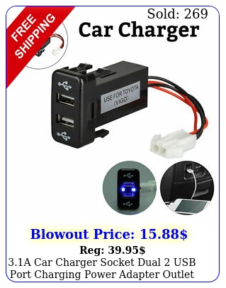 a car charger socket dual usb port charging power adapter outlet toyot