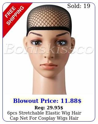 pcs stretchable elastic wig hair cap net cosplay wigs hair accessorie