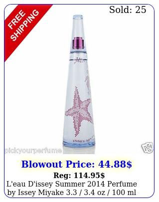 l'eau d'issey summer perfume by issey miyake  oz  ml teste