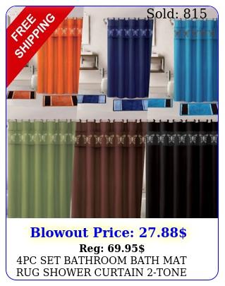 pc set bathroom bath mat rug shower curtain tone color butterfly printe