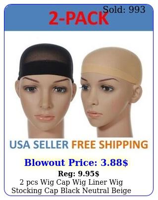 pcs wig cap wig liner wig stocking cap black neutral beige nylon stretch us