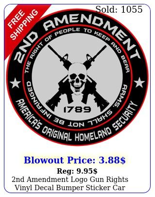 nd amendment logo gun rights vinyl decal bumper sticker car truck laptop us