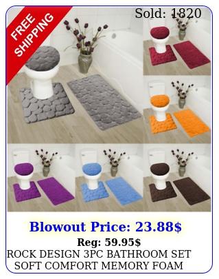 rock design pc bathroom set soft comfort memory foam bath rugs solid colo