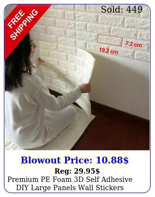 premium pe foam d self adhesive diy large panels wall stickers embossed bric