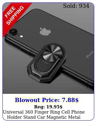 universal finger ring cell phone holder stand car magnetic metal plate sli