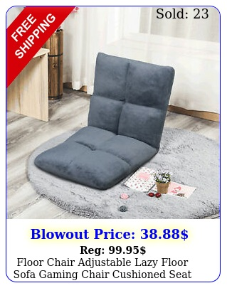 floor chair adjustable lazy floor sofa gaming chair cushioned seat lounge