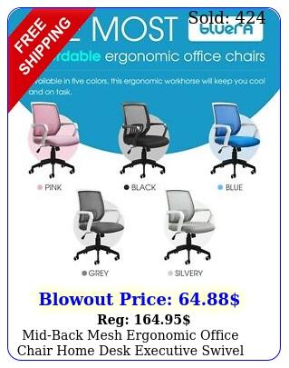 midback mesh ergonomic office chair home desk executive swivel computer chai