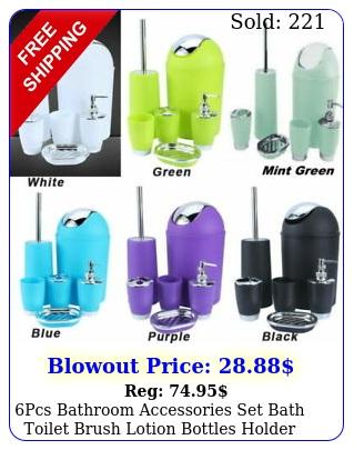 pcs bathroom accessories set bath toilet brush lotion bottles holder soap dis