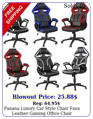 panana luxury car style chair faux leather gaming office chair adjustable racin