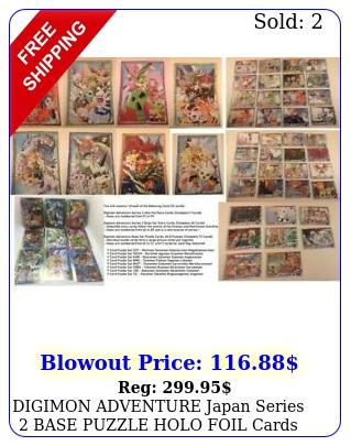 digimon adventure japan series base puzzle holo foil cards complete master se