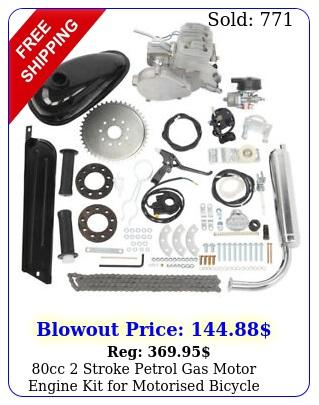 cc stroke petrol gas motor engine kit motorised bicycle push bik