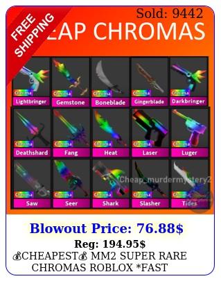cheapest mm super rare chromas roblox fast delivery read descriptio