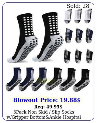pack non skid slip socks wgripper bottomankle hospital patient sport sock