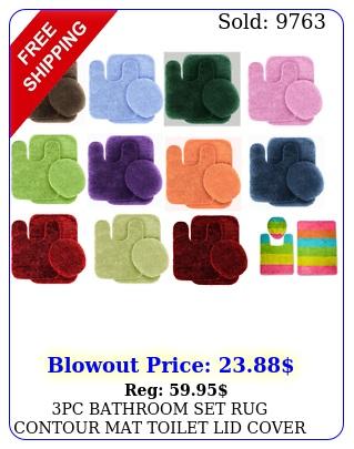 pc bathroom set rug contour mat toilet lid cover plain solid color bathmat