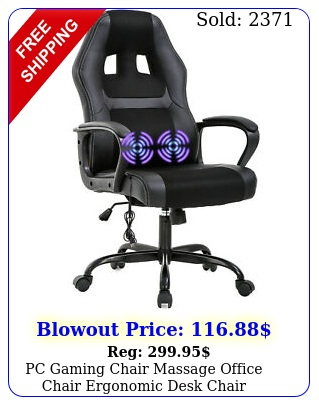 pc gaming chair massage office chair ergonomic desk chair adjustable pu leathe